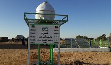 Directaid Water Projects 4 - Anhar Al-Khair  Water Tank 1
