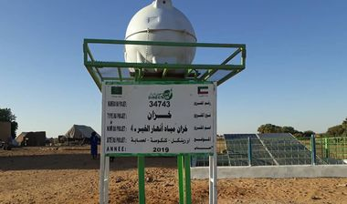 Directaid Water Projects 4 - Anhar Al-Khair  Water Tank 12
