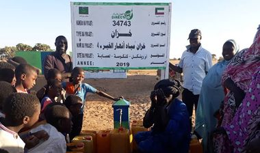 Directaid Water Projects 4 - Anhar Al-Khair  Water Tank 2