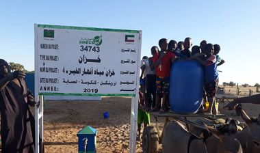 Directaid Water Projects 4 - Anhar Al-Khair  Water Tank 4