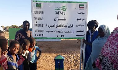 Directaid Water Projects 4 - Anhar Al-Khair  Water Tank 7
