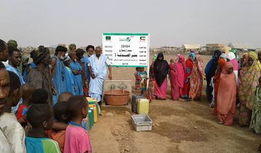Directaid Water Projects Al-Sadqa Well 3 9