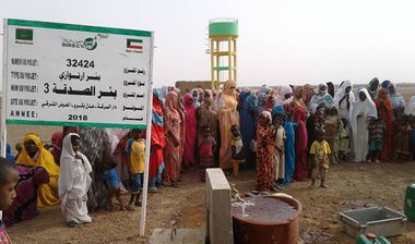 Directaid Water Projects Al-Sadqa Well 3 14