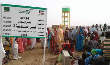 Directaid Water Projects Al-Sadqa Well 3 17