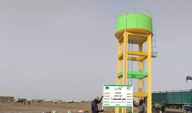 Directaid Water Projects Al-Sadqa Well 3 1