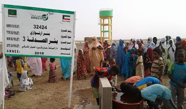 Directaid Water Projects Al-Sadqa Well 3 3