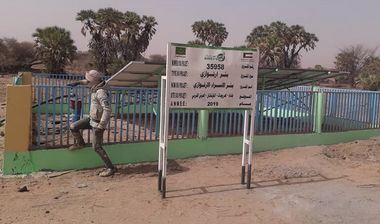 Directaid Water Projects Israa Well 1