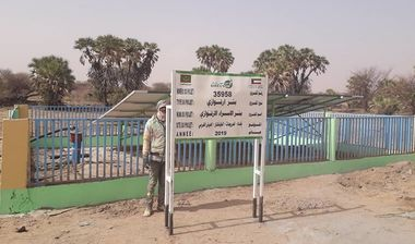 Directaid Water Projects Israa Well 2