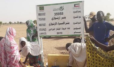 Directaid Water Projects Israa Well 3