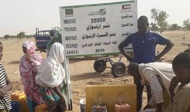 Directaid Water Projects Israa Well 6