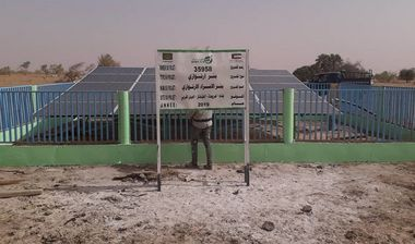 Directaid Water Projects Israa Well 7