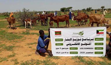 Directaid مشاريع التنمية Jawhra Al-Khair Project -14 1