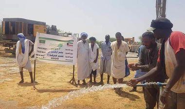 Directaid مشاريع المياه Arafa Well 5 1