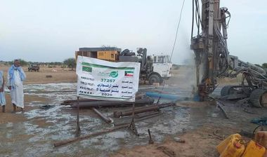 Directaid مشاريع المياه Arafa Well 5 2