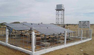 Directaid مشاريع المياه Arafa Well 5 3