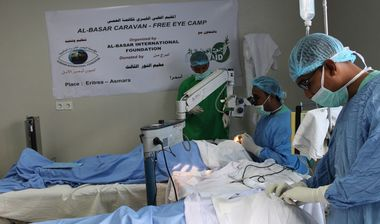 Directaid Eye Projects Eye Camp  3 9