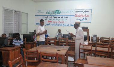 Directaid مشاريع التنمية Professional training courses - 3 3