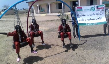 Directaid مشاريع التنمية Playgrounds for Gambia's orphans 8