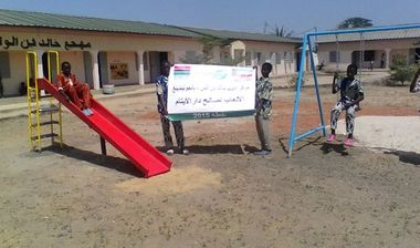 Directaid مشاريع التنمية Playgrounds for Gambia's orphans 9