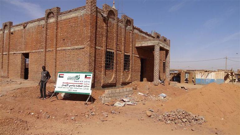Directaid Masajid Rawasi Al-Eman Masjid 12