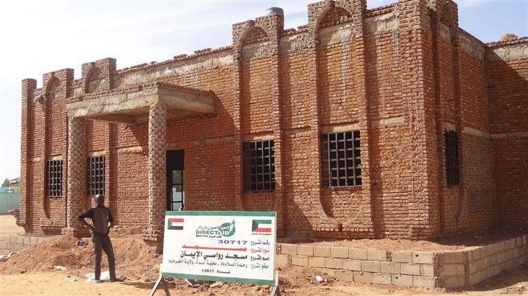 Directaid Masajid Rawasi Al-Eman Masjid 15