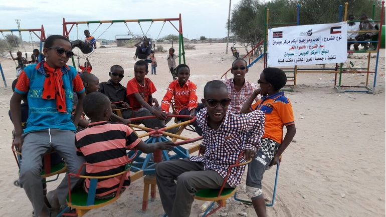 Directaid مشاريع التنمية Playgrounds for Eilwaq Orphans Center 2