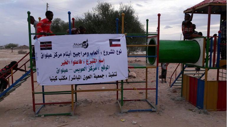 Directaid مشاريع التنمية Playgrounds for Eilwaq Orphans Center 4