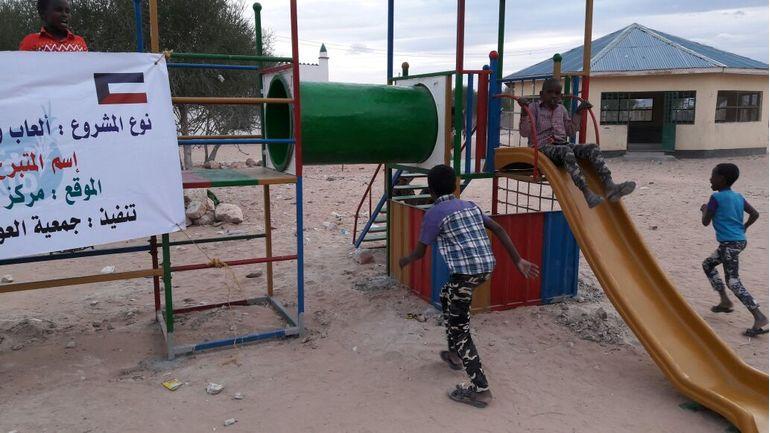 Directaid مشاريع التنمية Playgrounds for Eilwaq Orphans Center 5