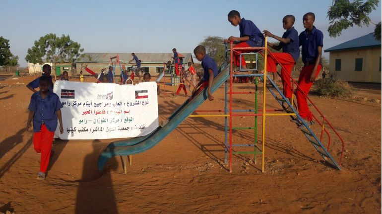 Directaid مشاريع التنمية Playgrounds for Ramo Orphans 2