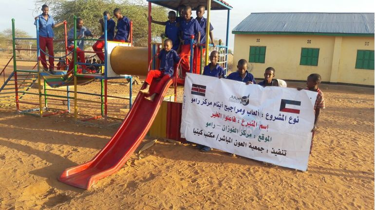 Directaid مشاريع التنمية Playgrounds for Ramo Orphans 3