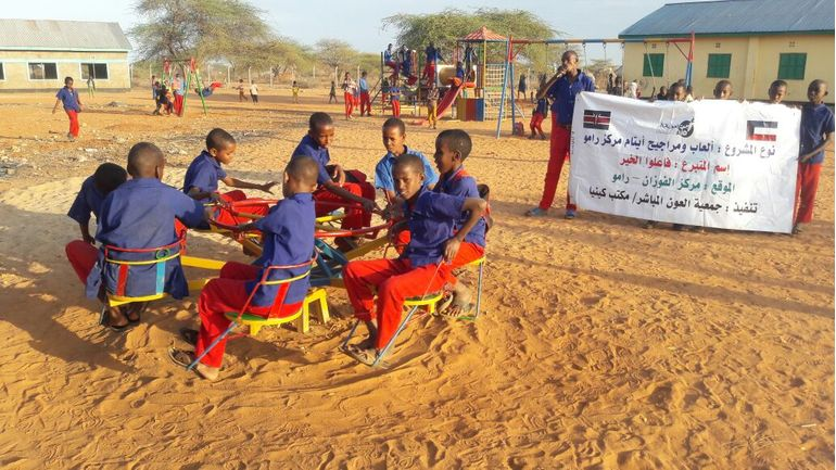 Directaid مشاريع التنمية Playgrounds for Ramo Orphans 5