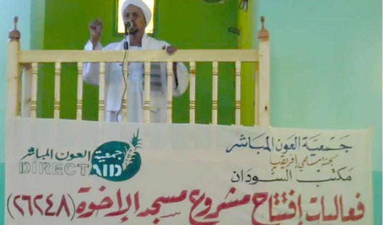 Directaid  al-akhuwah masjid 1