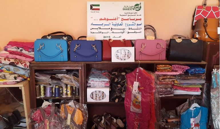 Directaid مشاريع التنمية Keep them from Destitution 1