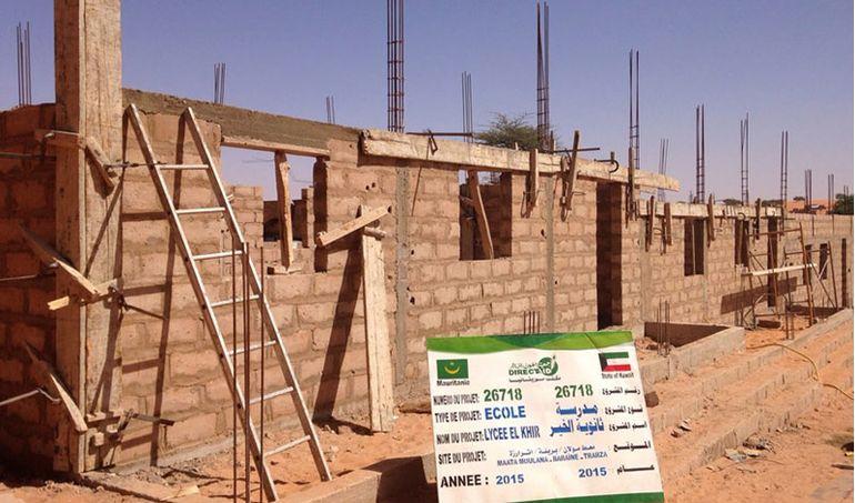 Directaid Education High School - Mauritania 3