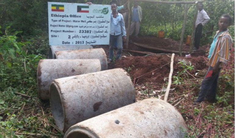 Directaid مشاريع المياه Ethiopia Well Q8ping followers 3