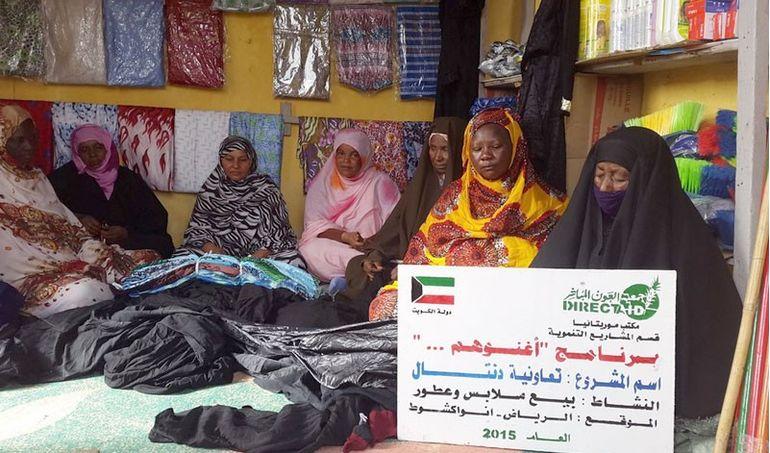 Directaid مشاريع التنمية Keep them from Destitution 5