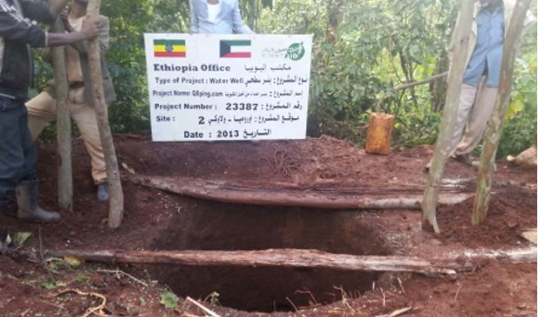Directaid Water Projects Ethiopia Well Q8ping followers 2