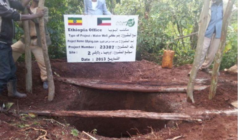 Directaid مشاريع المياه Ethiopia Well Q8ping followers 2