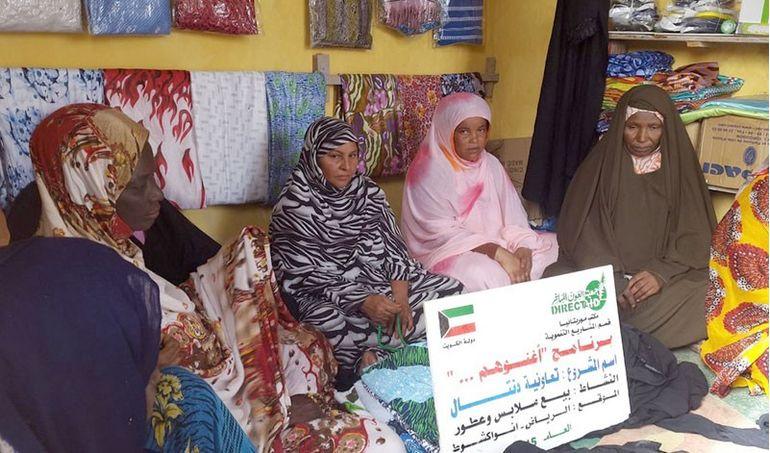 Directaid مشاريع التنمية Keep them from Destitution 6