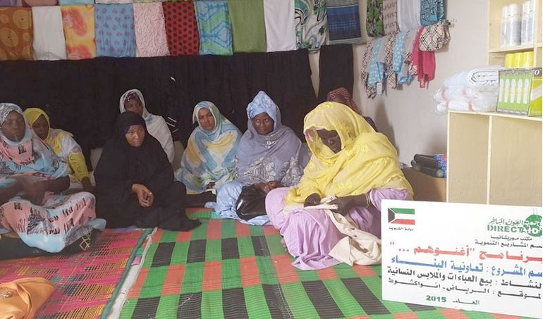Directaid مشاريع التنمية Keep them from Destitution 7