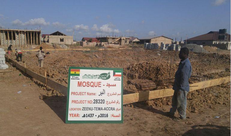 Directaid مساجد ومشاريع دعوية Al Bir's Masjid 1