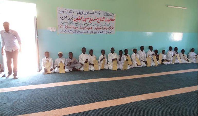 Directaid مساجد  Al-Yaqeen Masjid 4