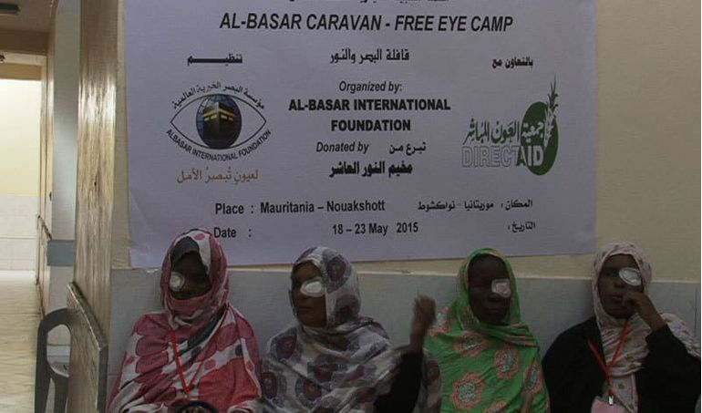 Directaid مخيمات النور للعيون eye camp - 10 8