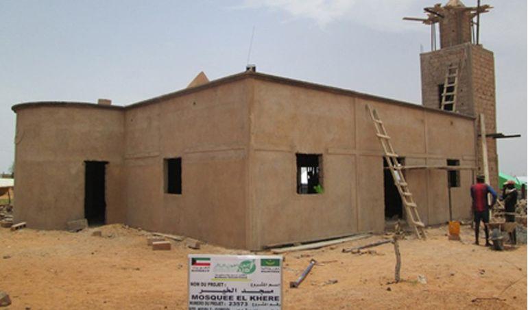 Directaid مساجد  AL Khair Masjid 6