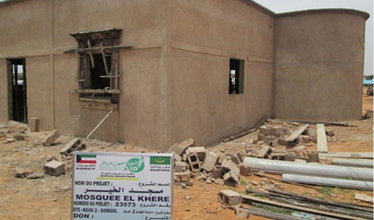 Directaid مساجد  AL Khair Masjid 5