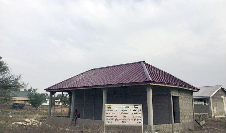Directaid Masajid Readers Masjid 16