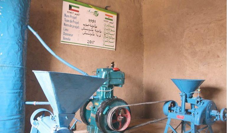 Directaid مشاريع التنمية Niger Mill - 2 6