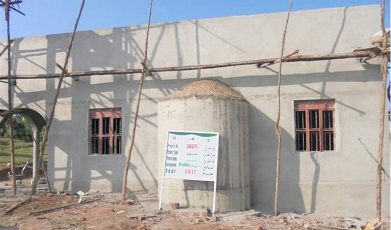 Directaid Masajid Masjid Al-Muhsinin 2