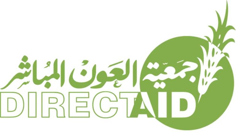 Directaid  support Islamic  institute 1