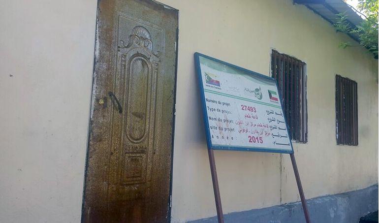 Directaid مشاريع التنمية Dining Hall - Ibn Khaldun Center 2